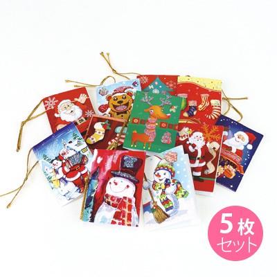 クリスマスミニメッセージカード/5枚セット