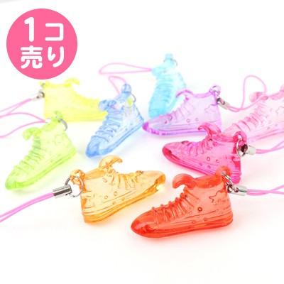 クリアカラーハイカット靴型ストラップ/1個売り...