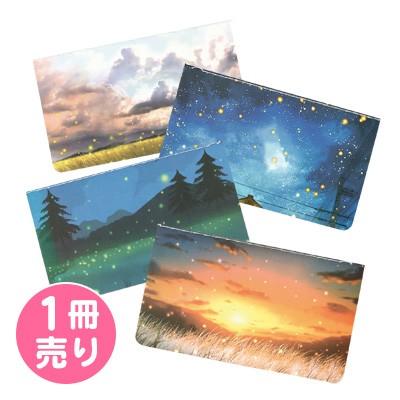 空がきれいな景色柄のミニノート/1冊売り