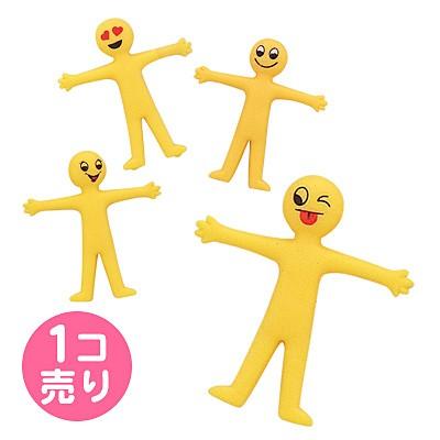 黄色/両手両足のびのび人形/1個売り