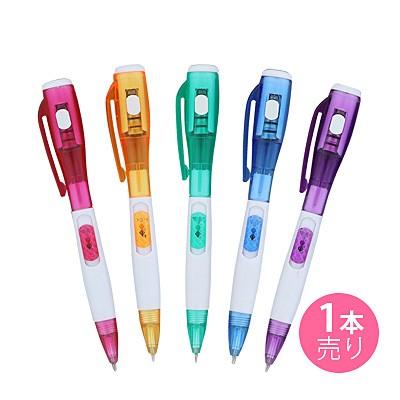 ライト付きボールペン/1本売り