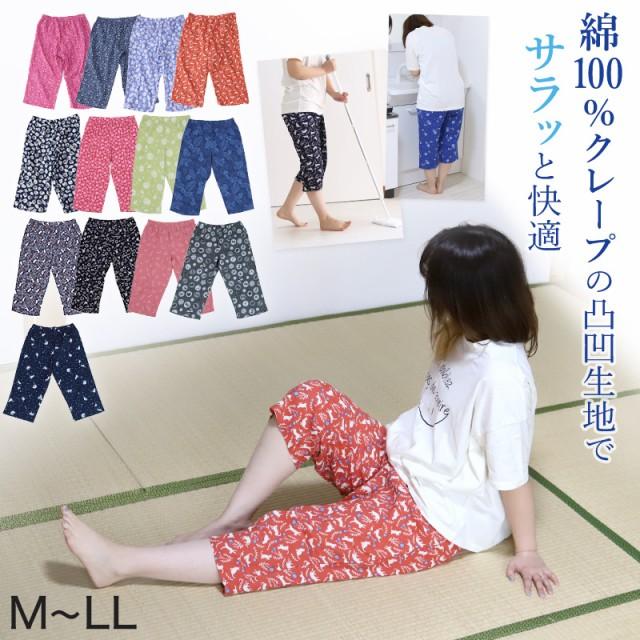 涼活女子 ステテコ (M〜LL)