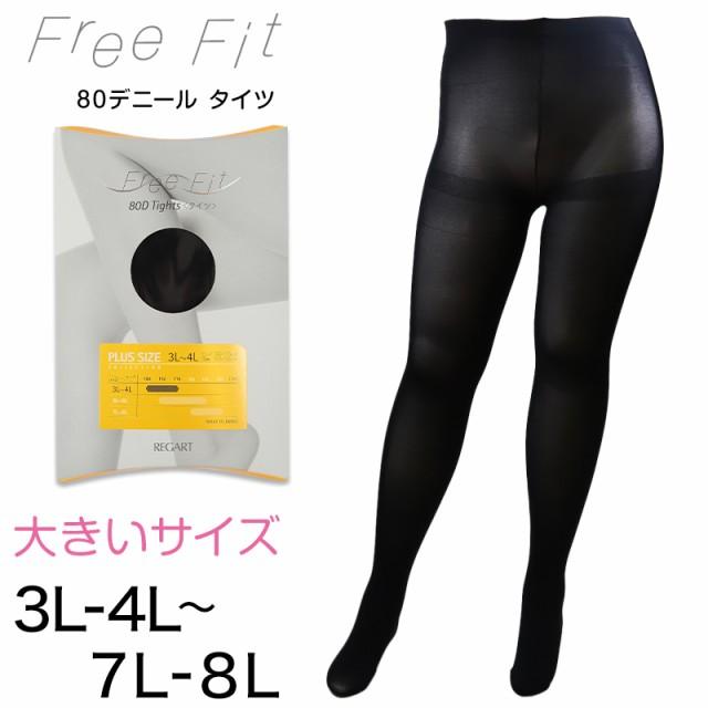 レガルト Free Fit ゆったりタイツ 80デニール (3...