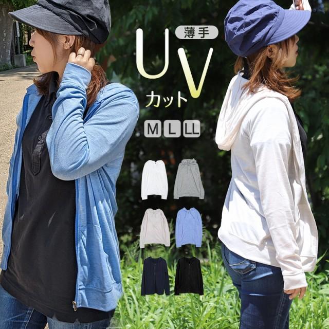 UVパーカー (M〜LL)