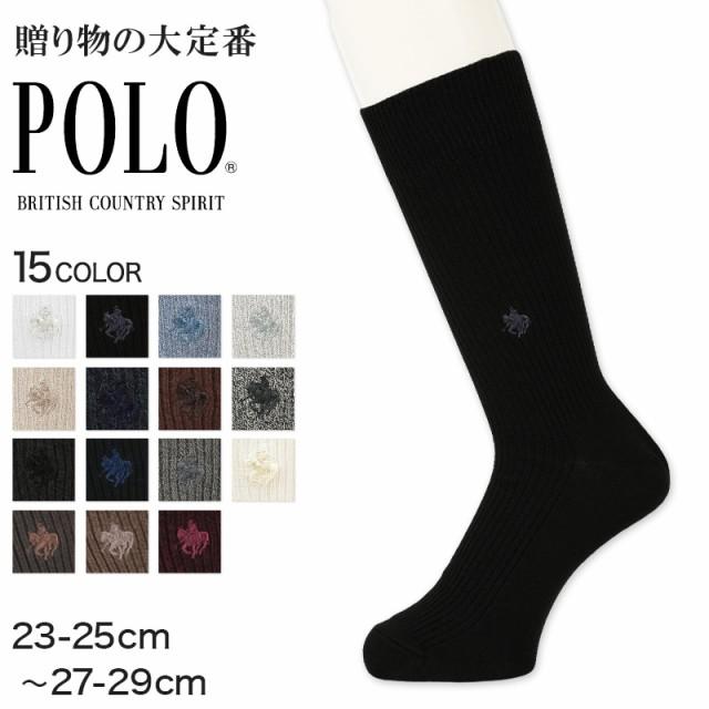 グンゼ POLO メンズ ワンポイント刺繍 ソックス 2...