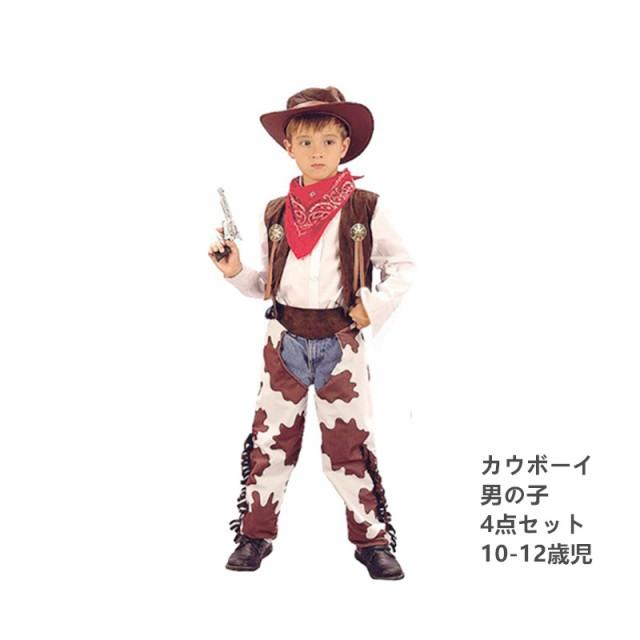 カウボーイ コスチューム 10-12歳児 帽子+スカー...