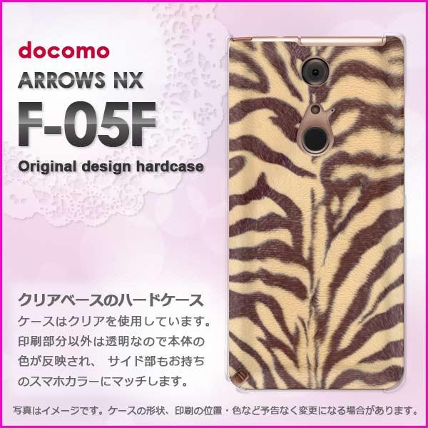 ゆうパケ送料無料docomo ARROWS NX F-05F ハード...