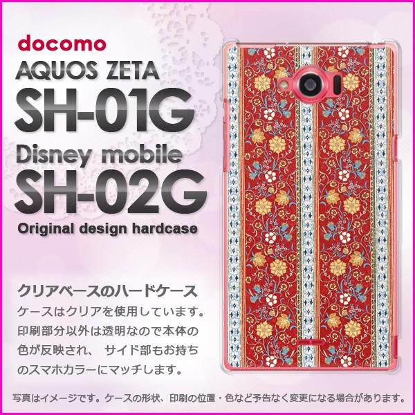 ゆうパケ送料無料AQUOS ZETA SH-01G/Disney mobil...