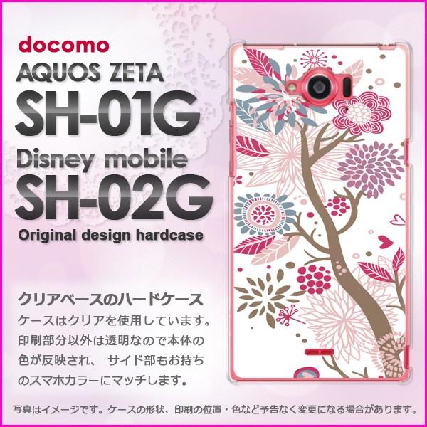 [DM便送料無料] AQUOS ZETA SH-01G/Disney mobile...