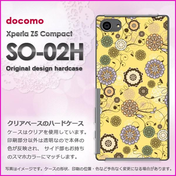 [DM便送料無料] docomo Xperia Z5 Compact SO-02H...