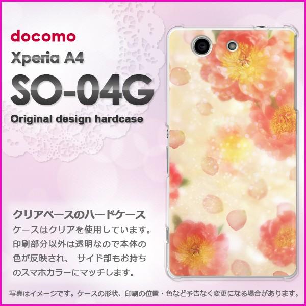 ゆうパケ送料無料docomo Xperia A4 SO-04G ハード...