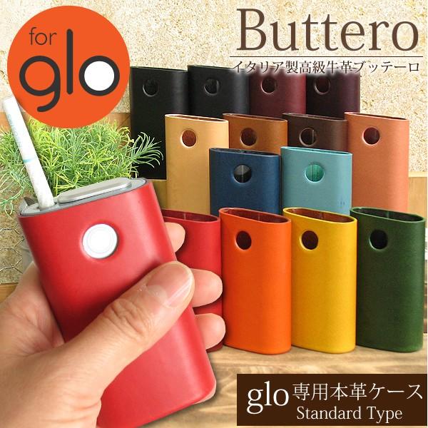glo グロー ケース カバー 本革 レザー 電子タバ...