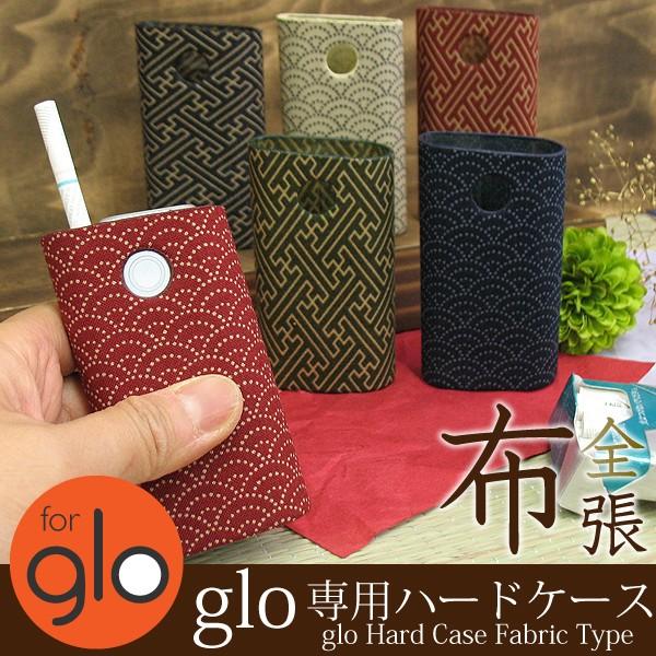 glo グロー ケース カバー 布張り 和柄 青海波 紗...