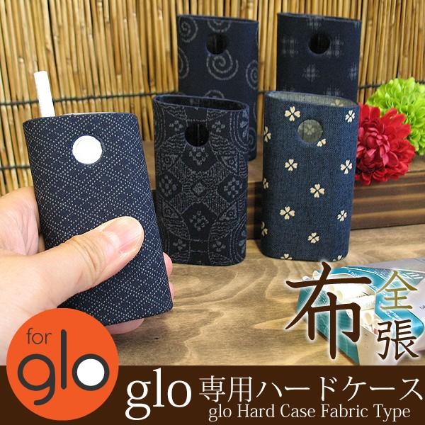 glo グロー ケース カバー 布張り 和柄 井桁 四つ...