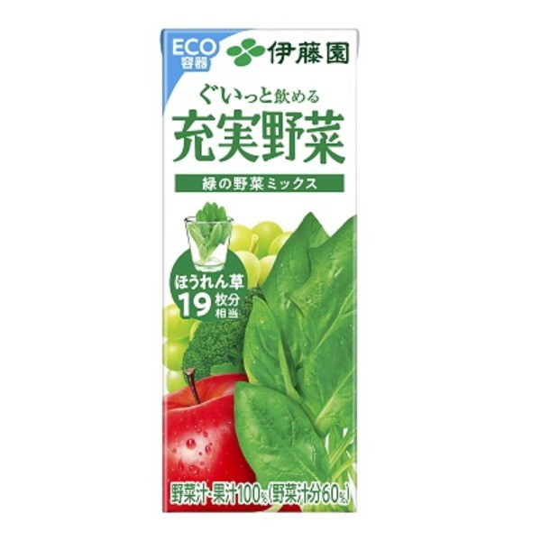 【まとめ買い】伊藤園 充実野菜 緑の野菜ミックス...