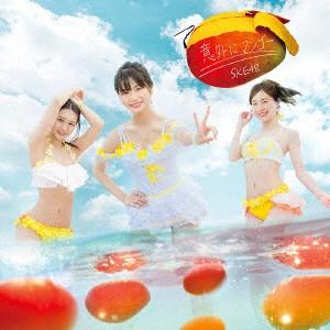 【CD】意外にマンゴー(TYPE-A)(初回生産限定盤)(D...