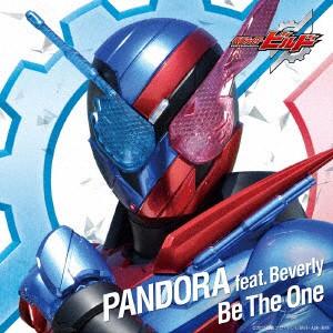 【CD】仮面ライダービルド テレビ主題歌「Be The ...