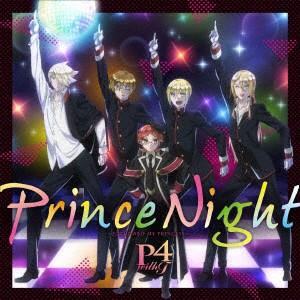 【CD】Prince Night〜どこにいたのさ!? MY PRINCE...