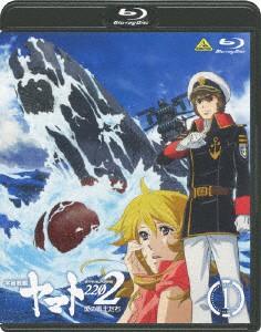 【予約】【Blu-ray】宇宙戦艦ヤマト2202 愛の戦士...