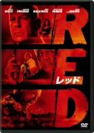 【DVD】RED/レッド/ブルース・ウィリス [VWDS-253...