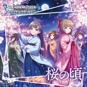 【CD】THE IDOLM@STER CINDERELLA GIRLS STARLIGH...