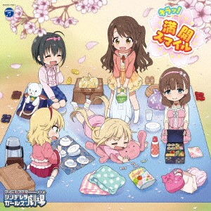 【CD】THE IDOLM@STER CINDERELLA GIRLS LITTLE S...