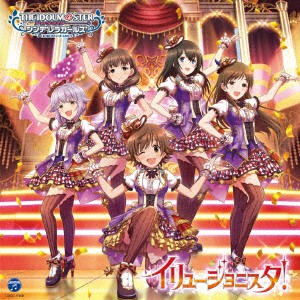 【CD】THE IDOLM@STER CINDERELLA MASTER イリュ...