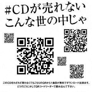【CD】#CDが売れないこんな世の中じゃ/ゴールデン...