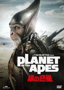 【DVD】PLANET OF THE APES/猿の惑星/マーク・ウ...