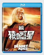 【Blu-ray】続・猿の惑星(Blu-ray Disc)/チャール...