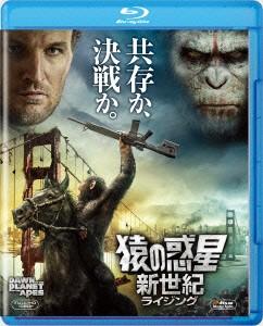 【Blu-ray】猿の惑星:新世紀(ライジング)(Blu-ray...