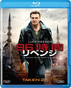 【Blu-ray】96時間/リベンジ(Blu-ray Disc)/リー...