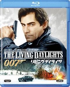【Blu-ray】007/リビング・デイライツ(Blu-ray Di...