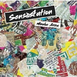 【予約要確認】【CD】Sensation/みのべありさ [AM...