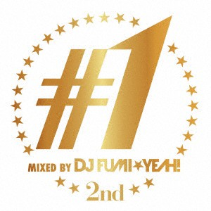 【CD】#1 - 2nd - mixed by DJ FUMI★YEAH!/オム...