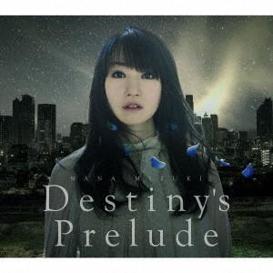 【CD】Destiny's Prelude 劇場版アニメ「魔法少...