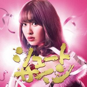 【CD】シュートサイン(Type A)(初回限定盤)(DVD付...