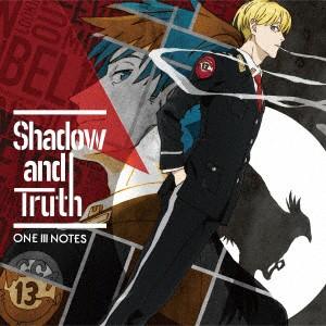 【CD】TVアニメ『ACCA13区監察課』OP主題歌「Shad...