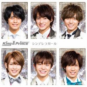 【予約】【CD】シンデレラガール(通常盤)/King & ...