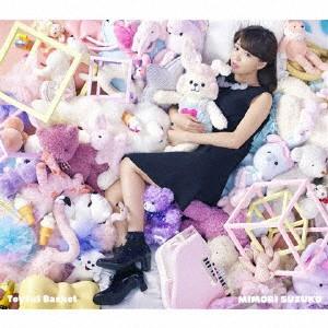 【CD】Toyful Basket(初回限定盤)(DVD付)/三森す...