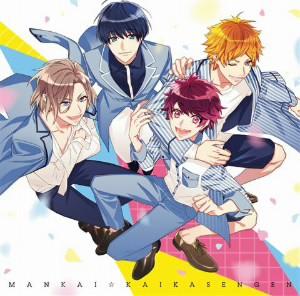 【CD】『A3!(エースリー)』主題歌 MANKAI☆開花宣...