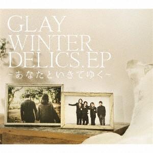 【予約】【CD】WINTERDELICS.EP〜あなたといきて...