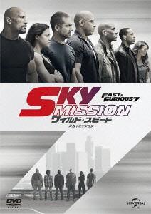 【DVD】ワイルド・スピード SKY MISSION/ヴィン・...