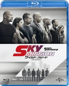 【Blu-ray】ワイルド・スピード SKY MISSION(Blu-...