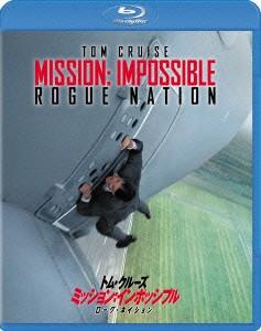 【Blu-ray】ミッション:インポッシブル/ローグ・...