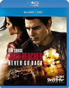 【予約要確認】【Blu-ray】ジャック・リーチャー ...