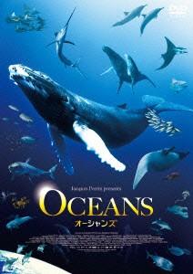 【DVD】オーシャンズ/ [HBBBF-8600]
