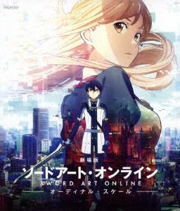 【Blu-ray】劇場版 ソードアート・オンライン -オ...