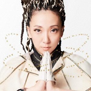 【予約要確認】【CD】君のそばにいるよ/MISIA [BV...