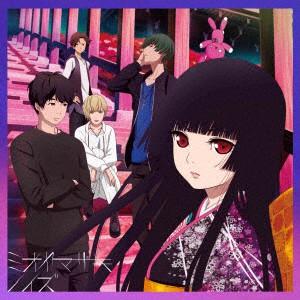 【CD】ノイズ(期間生産限定盤)/ミオヤマザキ [ESC...